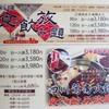 香港料理 味仙 - 料理写真:飲み放題付コース