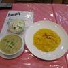 リム - 料理写真:白チキンカレーセット