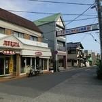 村田食堂 - 駅前通り