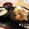ふじやからあげ - 料理写真:レモン塩定食