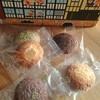 ショップ・ピカデリー - 料理写真:クッキーBOX中身