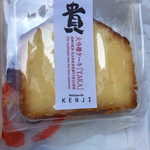 KENJI - 料理写真:大吟醸ケーキ「TAKA」(カット)