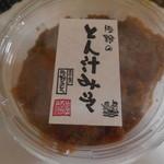 佐野みそ - とん汁みそ ¥496-
