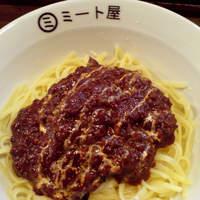 ミート屋 - 料理写真: