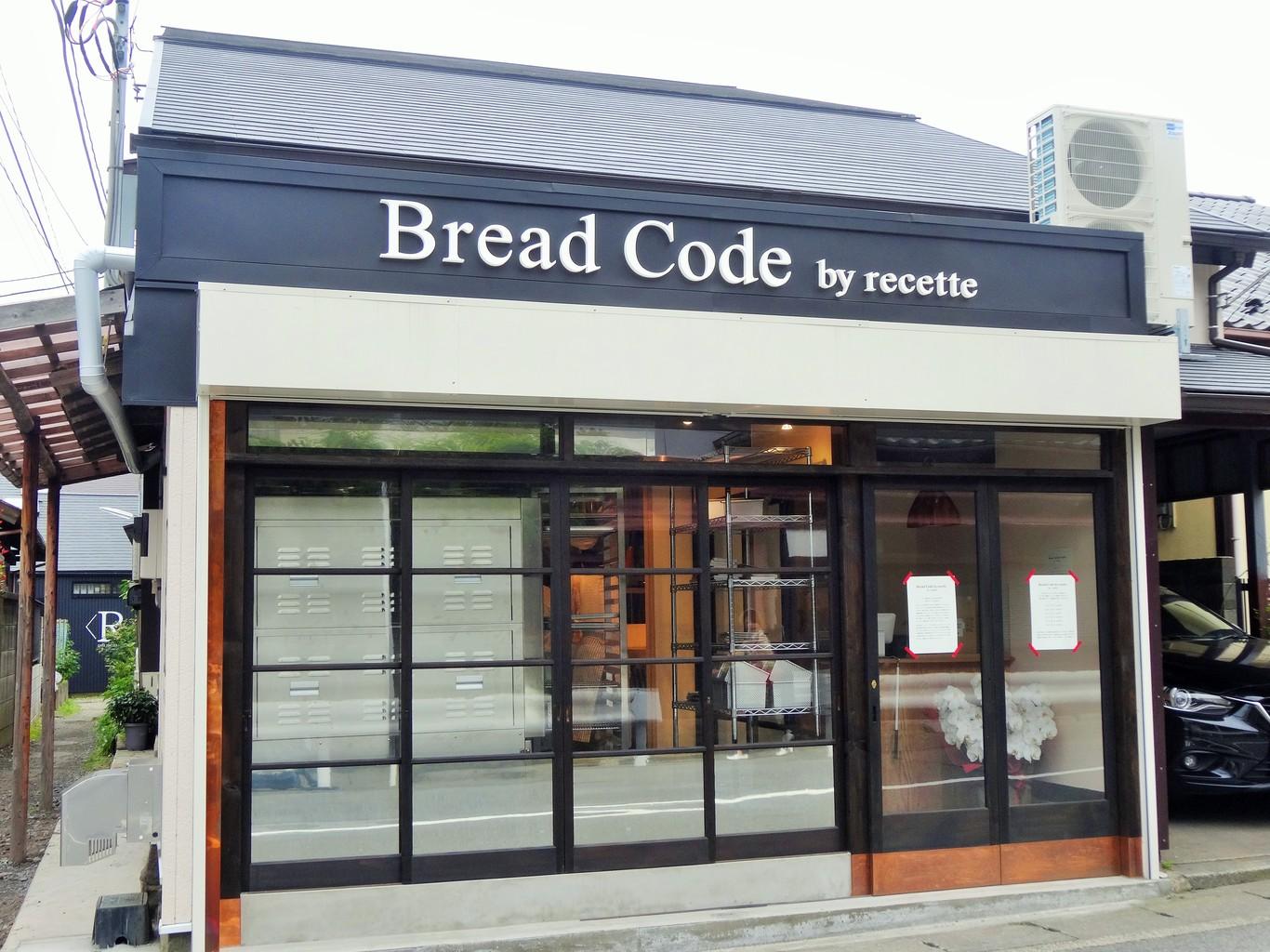 ブレッド コード