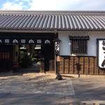 うどん本陣 山田家 - 山田屋の門