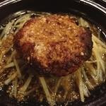 東京豚バザール - 豚バ・ハンバーグ 豚肉100% 350g