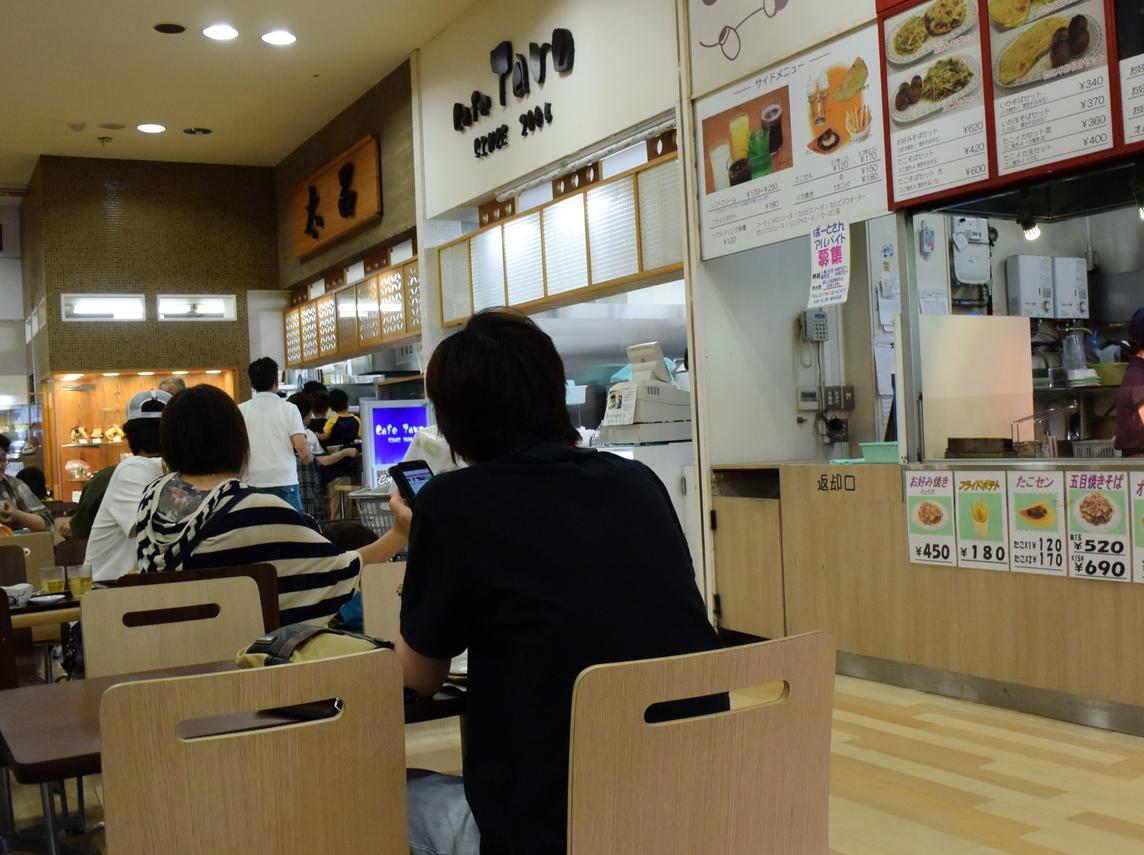 小町たこ亭 樋ノ尻店