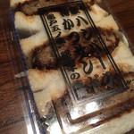 銘柄牛肉の佐藤 - ハンバーグかつサンド(600円)