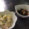 遊食屋 - 料理写真:つきだし