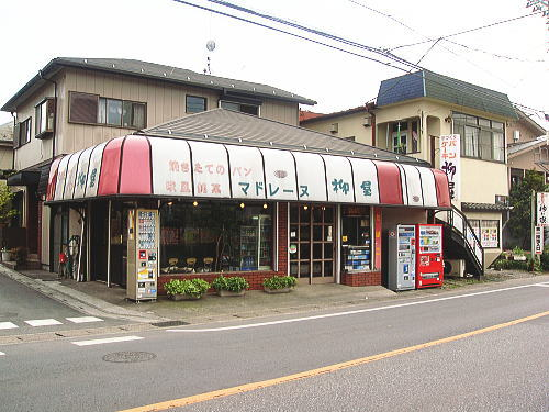 柳屋洋菓子店
