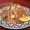 ムアン・タイ・なべ - 料理写真: