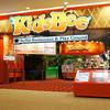 KidsBee - 外観写真: