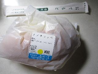 手づくりパン ぶれ〜て