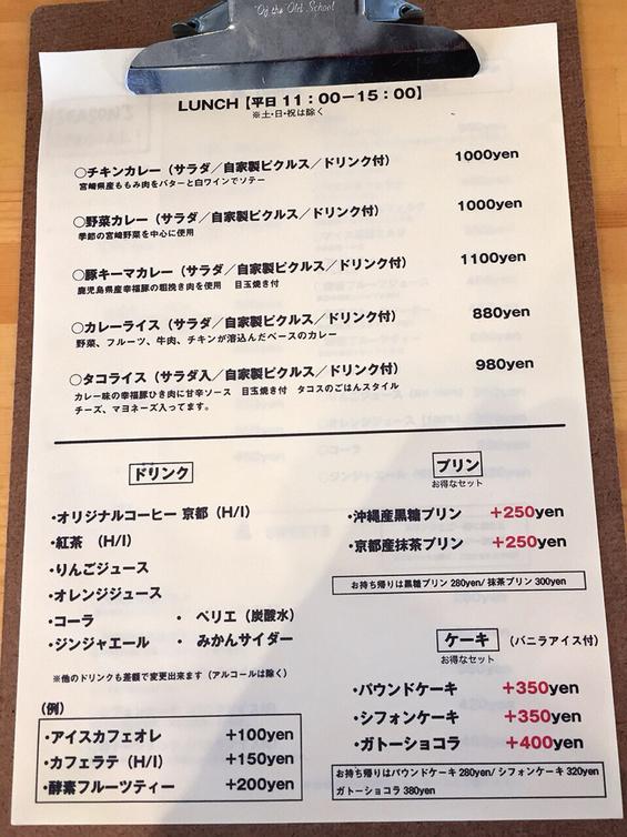フジヤマプリン 宮崎