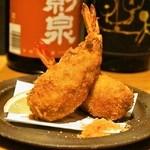是屋 - 大海老まるごと入りメンチカツ(800円)