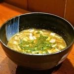 麺処 ほん田 - 特製つけ麺(980円)のつけ汁