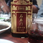 上海小吃 - 紹興酒