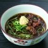 よも麺てんき - 料理写真: