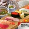 すしめん処大京 - 料理写真:1番人気「親潮にぎり麺セット」