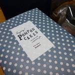 39394424 - ケーキ箱の掛け紙 可愛い~♪