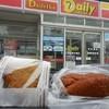 デイリーヤマザキ - 料理写真:梅しそチーズチキン&カレーパン