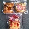 汽車ポッポ - 料理写真:キタアカリ150円インカとルバーブ200円