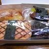 アロハ ファーム カフェ - 料理写真:ALOHA FARM オリジナルスパム、かつお節といぶりがっこ、黒米の黒大豆と黒豆、ハワイアンスタイルもちこチキン