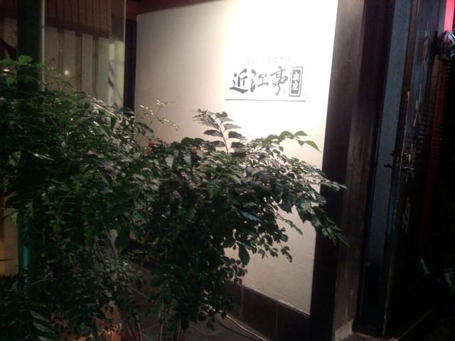 https://tabelog.ssl.k-img.com/restaurant/images/Rvw/39420/640x640_rect_39420089.jpg