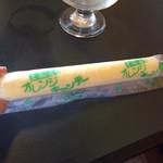 三船屋菓子店 - オレンヂ。アイスキャンデー。