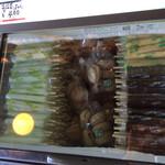 三船屋菓子店 - アイスキャンデー。