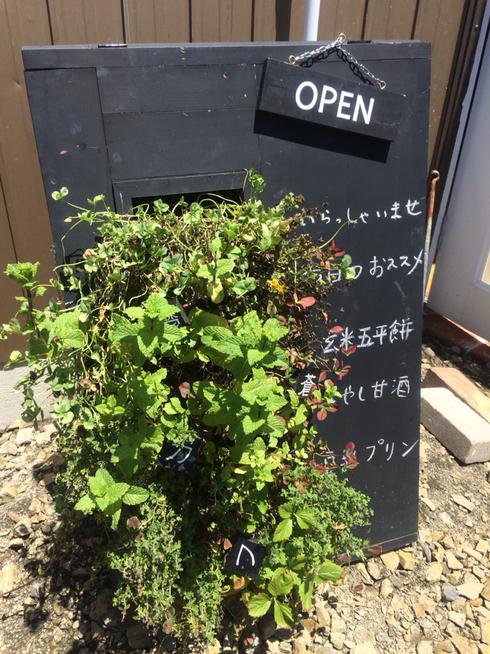 鬱蒼カフェ
