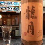 ながい - ドリンク写真:H27.06.27 十四代(純米大吟醸 龍月)山形