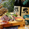 urasakaba - 料理写真: