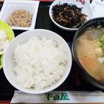 大衆食堂 半田屋 - ワンコイン(税込500円):納豆・ひじき煮・サラダ・めし並・豚汁/2015年6月
