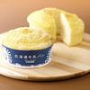 モンタボー - 料理写真:『北海道牛乳パン』 まるでケーキのようにふんわりと柔らかく、ふわっと広がるミルクの香りがたまらない一品