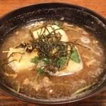 39463877 - 揚出し豆腐(713円)