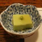 39463897 - そら豆豆腐(お通し)