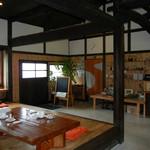 農園食堂 Aube -