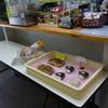 春日公園売店 - 料理写真: