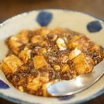 otonoha - 麻婆豆腐