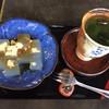 ゲーブル - 料理写真:グリーンティーセット葛餅付き500円