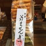 39518598 - 三食入り煎餅