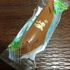 伊庭吉菓舗 - 料理写真:若鮎(求肥入り)140円