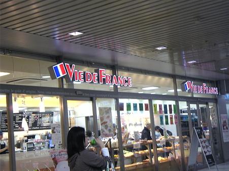 ヴィ・ド・フランス 富士店