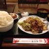 福星園 - 料理写真:豚バラとキャベツ炒め定食