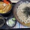ゆで太郎 - 料理写真:かつ丼セット