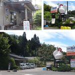 花の木 - 焼き鳥定食。かしわ料理専花の木(愛知県豊田市)食彩品館.jp追記画像