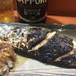 照ちゃん - 焼き魚 アジ