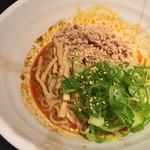 汁なし - 汁なし担々麺 並  650円